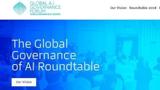 Global AI Governance Forum - World Government Summit - Governance of AI Roundtable 2020.